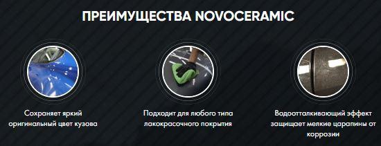 s9aaa защита покрытия кузова