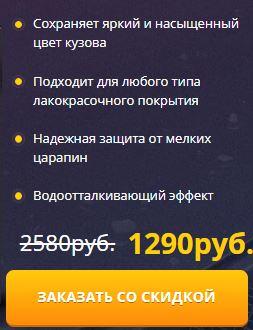 Как заказать novoceramic купить в Сургуте